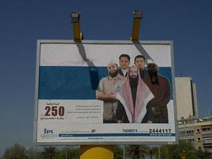 В ОАЭ много мужчин, а в России – женщин