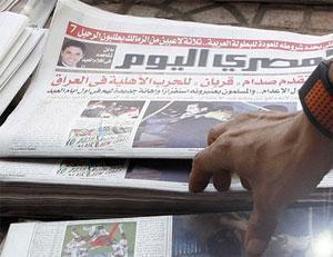 В Египте запретили продавать газеты, опубликовавшие карикатуры на пророка Мухаммада