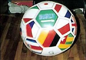 Власти Бангладеш запретили продавать футбольные мячи с шахадой