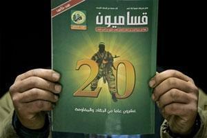 На обложке журнала изображен молодой участник движения ХАМАС, готовый защитить свое отечество в случае необходимости