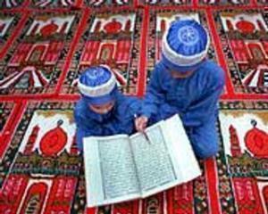 Прикосновение к Священному Корану
