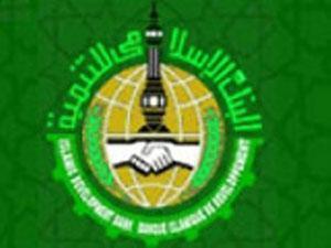 Исламский банк развития предоставит кредит на развитие иранских банков и метро