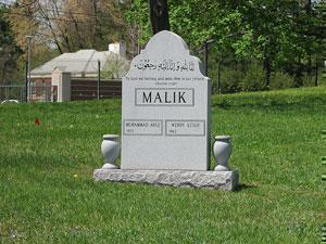 Вандалы осквернили мусульманское кладбище в Австрии
