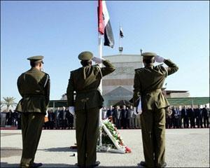 Церемония поднятия нового государственного флага Ирака