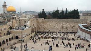 "Иерусалим, Мечеть Аль-Акса, ""стена плача"""