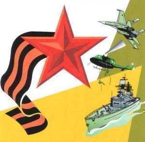 Какова военная мощь России?