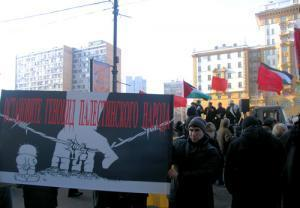 Митинг против блокады Паалестины в Москве, 4 февраля 2008г. (Фото Islamnews.ru)