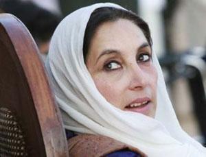 Пакистанцы не согласны с выводами Скотланд-Ярда о причинах смерти Б. Бхутто