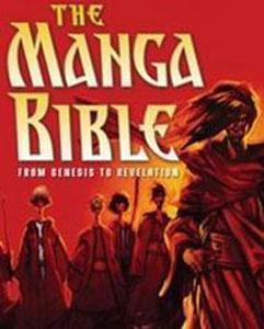 """Африканец нарисовал """"карикатурную Библию"""" в японском стиле"""