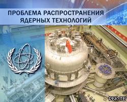 Американцы взволнованы: Помогают ли субсидируемые США российские институты строить реактор в Иране?