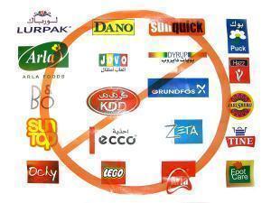 """Кувейтские магазины объявили датским продуктам """"вечный бойкот"""""""