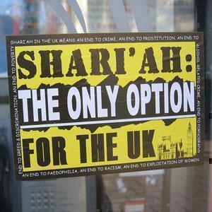 Мусульманские адвокаты Британии за формализацию шариатских советов