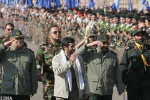 Силы сопротивления «БАСИДЖ» в Иране