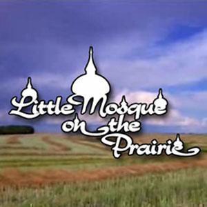 Сериал «Маленькая мечеть в прериях» продолжает шествие по Европе