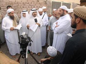 Саудовским имамам посоветовали быть ближе к народу