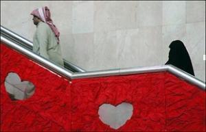 В Кувейте планируют ввести запрет на празднование Дня святого Валентина