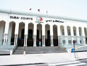 Впервые в истории ОАЭ женщина назначена судьей
