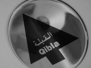 Эмиратские инвесторы построят 90 исламских отелей