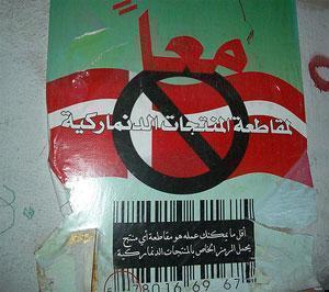 Иран призвал мусульманский мир к бойкоту датских товаров