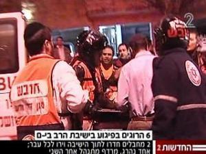 Палестинцы обстреляли иудейскую школу