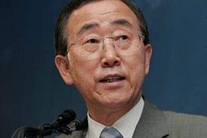 Генсек ООН призвал покончить с исламофобией