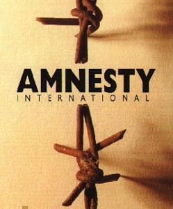 Amnesty International призывает к проверке секретных операций США