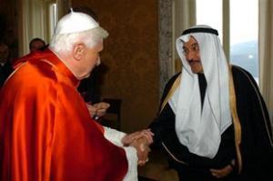 Ватикан договаривается с Саудовской Аравией о строительстве католического храма