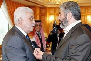 Как устраняют неугодных. США готовили переворот в Палестине