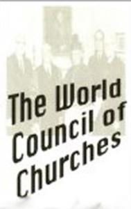 Всемирный совет Церквей призывает к диалогу с мусульманами