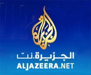 «Аль-Джазира»: Израиль пытается оказать давление на объективное СМИ