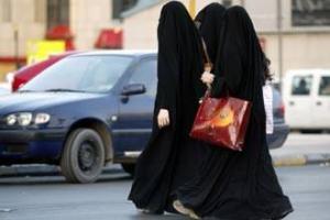 В борьбу за нравственность в Саудовской Аравии включились женщины