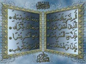 Любовь к знаниям – одно из достоинств мусульманина