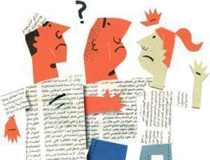 Арабы, не помнящие родства