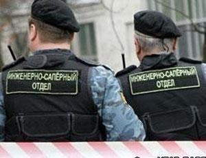 Взрыв на юго-западе Москвы