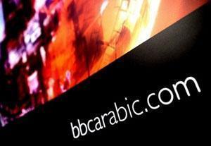 Телеканал ВВC начинает вещание на арабском языке