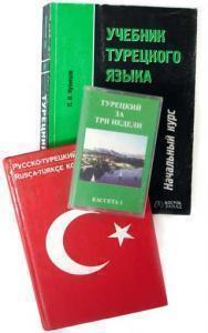 Явуз Бакилер – борец за турецкий язык