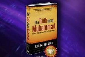 Американская газета намерена поднять свой рейтинг за счет пророка Мухаммада