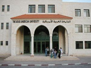 Израильтяне блокировали университет в Дженине