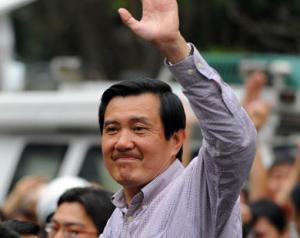 Новый глава Тайваня Ма Инцзю: меня выбрали для реформ