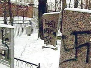 Отрицать холокост должно быть нормально, а юдофобию надо разрешить