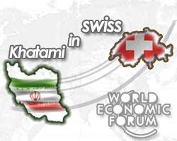 Иран прорывает экономическую блокаду
