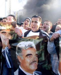 Демонстрация сторонников Рафика Харири