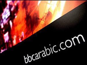 Вышла в свет первая телевизионная программа Арабской службы BBC
