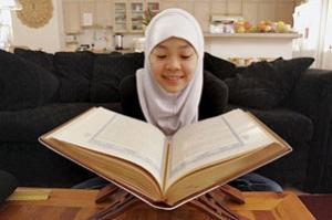 Американские мусульмане обращаются к домашнему образованию