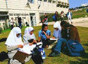 Арабские студенты израильского колледжа
