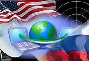 Является ли Россия угрозой для США?