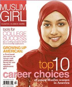 Обложка журнала Muslim Girl