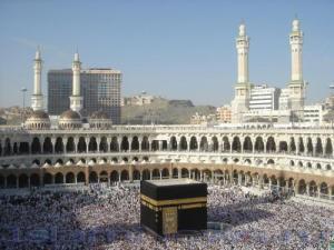 Главная святыня ислама