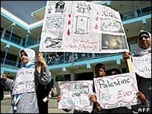 Правозащитники потребовали снять блокаду палестинских территорий