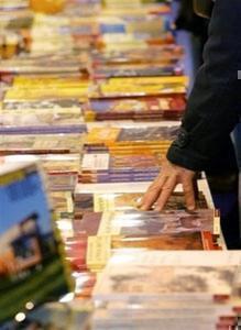 Мусульмане бойкотируют парижскую книжную ярмарку